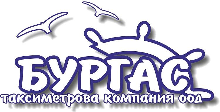 Такси Бургас лого